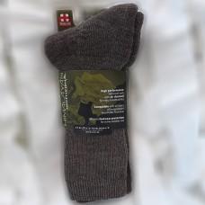 Ισοθερμική κάλτσα HIMALAYAS MRK
